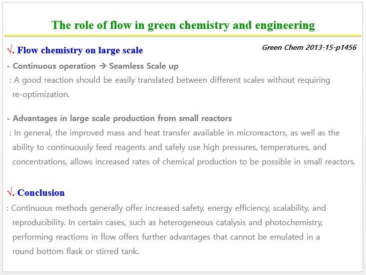 웰이앤씨 : The role of flow in green chemistry and engineering